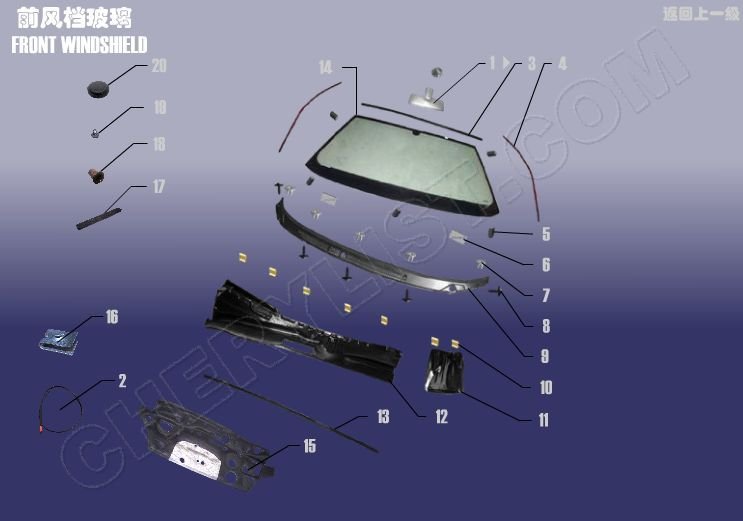 CHERY AUTOMOBILE AMULET FRONT WINDSHIELD