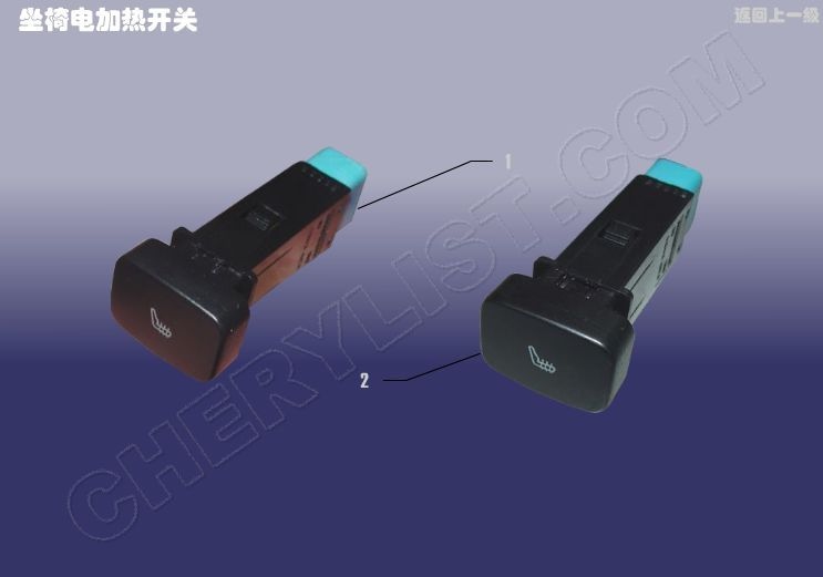 CHERY EASTAR SWITCH ASSY - SEAT WARMUP