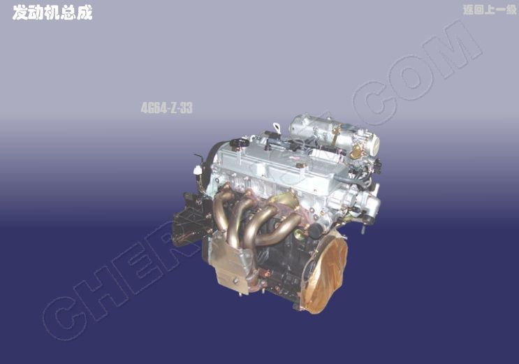 CHERY AUTOMOBILE EASTAR CROSS V5 ENGINE ASSY