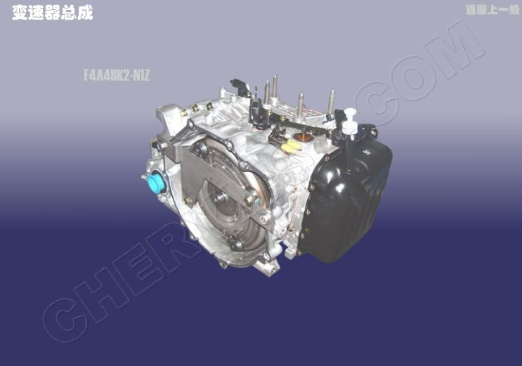 CHERY AUTOMOBILE EASTAR CROSS V5 AUTOMATIC  TRANSMISSION ASSY