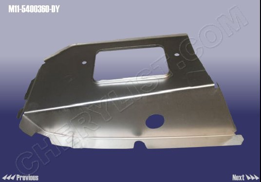 CHERY AUTOMOBILE A3 M11 RR CONNECTING BOARD-APRON RH :: M11-5400360-DY