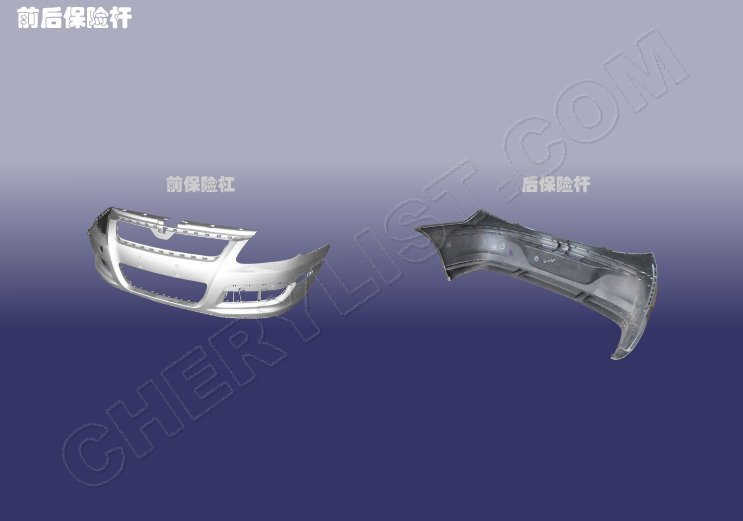 CHERY AUTOMOBILE A3 M11 FRONT AND REAR BUMPER