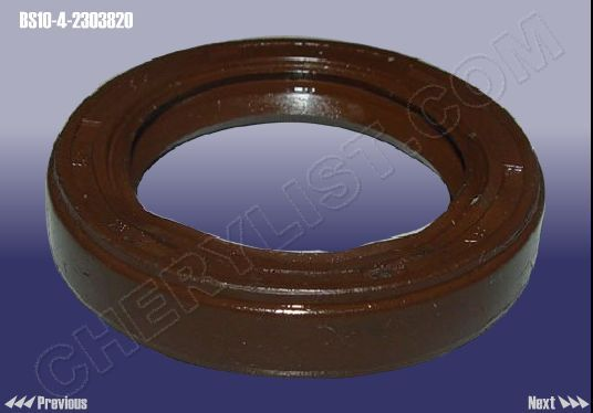 CHERY AUTOMOBILE QQ SWEET OIL SEAL,OUTPUT SHAFT :: BS10-4-2303820