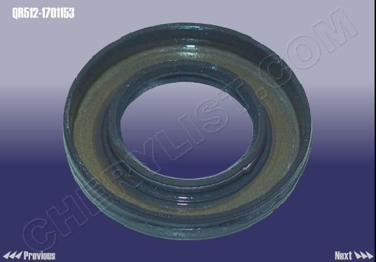CHERY AUTOMOBILE QQ SWEET OIL SEAL(R) DIFF. :: QR512-1701153