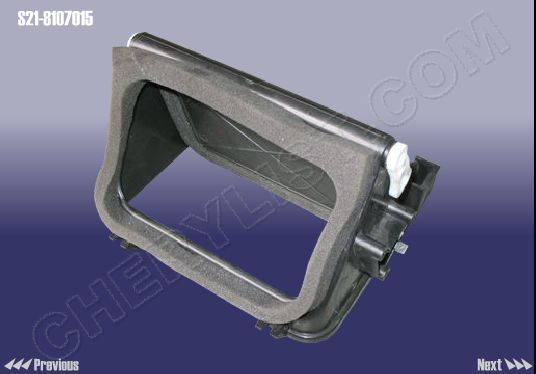 CHERY AUTOMOBILE A1 KIMO S12 HOUSING ASSY-AIR INLET :: S21-8107015