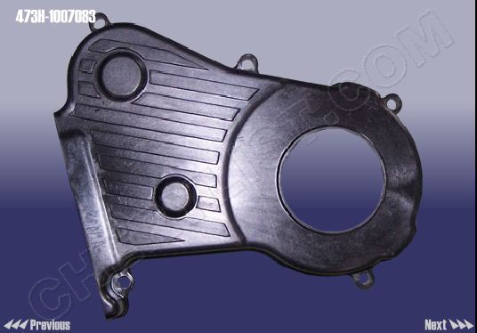 CHERY AUTOMOBILE QQ6 COVER-TIMING GEAR LOWER :: 473H-1007083