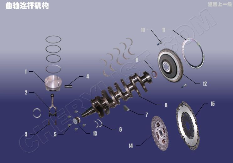 CHERY AUTOMOBILE QQ6 CRANKSHAFT  and  CONNECTING ROD MECHANISM