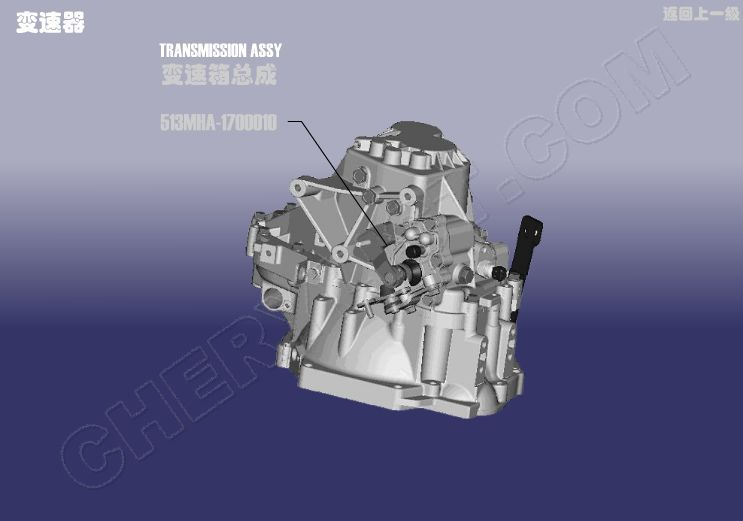 CHERY AUTOMOBILE RIICH S22 TRANSMISSION