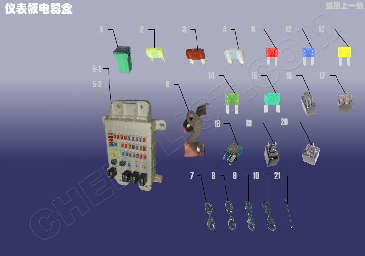 fuse box parts wiring diagram srconds  parts for fuse box #12